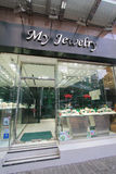 My jewelry shop in hong kong Stock Photo