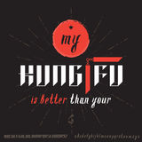 My kung fu is better than you - Vintage poster, including two or Stock Image