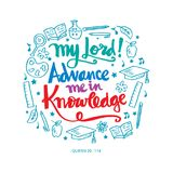 My lord advance me in knowledge. Quote quran. stock illustration
