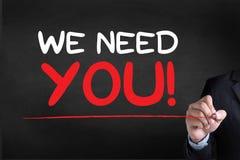 My potrzebujemy ty! Zdjęcie Stock