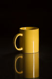 My yellow cup Royalty Free Stock Photos