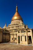 Mya Zedi Pagoda ,  Bagan in Myanmar (Burmar) Stock Photos