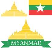 Myanmar Στοκ Εικόνα