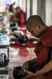 Myanmar Royalty Free Stock Photography