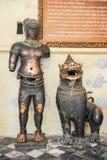 Myanmar antiquiteit royalty-vrije stock afbeeldingen