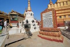 Myanmar Bagan temple Stock Image