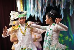 Myanmar Classical Dance Stock Photos