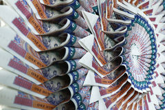 Myanmar geld Royalty-vrije Stock Fotografie