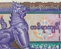 Myanmar-Geldbanknote Lizenzfreies Stockbild