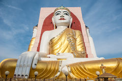 Myanmar image Royalty Free Stock Images