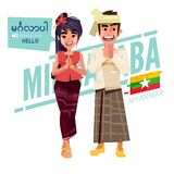 Myanmar man and women in traditional costume. say hello in burm. Myanmar couple pay respect or say Hello in Thai style - vector illustration Royalty Free Stock Photography