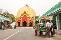 Myanmar Pagoda Stock Photo