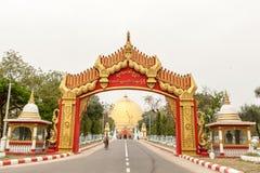 Myanmar Pagoda Stock Image