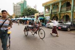 Myanmar people Royalty Free Stock Image