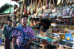 Myanmar sklep Zdjęcia Royalty Free