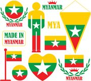 Myanmar. Vector illustration (EPS 10 Stock Images