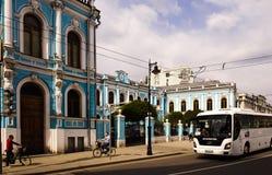Myasnitskaya ulica przy wakacyjnym dniem, Moskwa, Rosja Zdjęcia Royalty Free