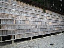 Mycket litet trä med japanska bokstäver Fotografering för Bildbyråer