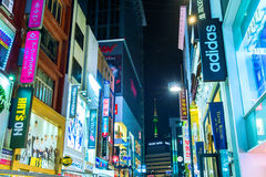 Myeong-Dong Market is large shopping street in Seoul. Royalty Free Stock Photos
