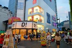 Myeongdong商店地区在汉城,韩国 免版税库存图片