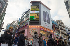 Myeongdong district ,famous shopping street, with crowd people Stock Image
