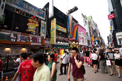 Myeongdong district in Seoul Stock Photo