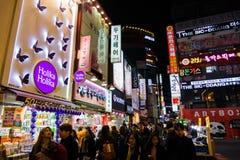 Myeongdong Market shopping street Royalty Free Stock Image