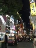 Myeongdong Seoul Arkivfoto