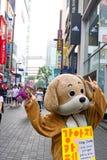 MYEONGDONG, SEUL, POŁUDNIOWY KOREA zdjęcie stock