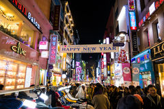Myeongdongmarkt het winkelen straat stock fotografie