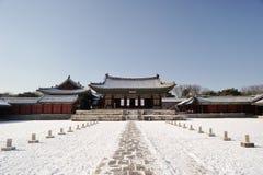 Myeongjeongjeon y piedra de la posición del gobierno Foto de archivo