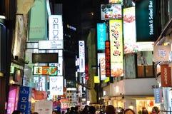 Myeyongdongstraat, Seoel Zuid-Korea Royalty-vrije Stock Afbeeldingen