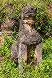 A Myint ruins city Monywa Myanmar royalty free stock photography