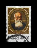 Mykhailo Hrushevsky (1866-1934) - 1$ος ουκρανικός προϊστάμενος Προέδρου του κεντρικού Rada, Στοκ Φωτογραφία