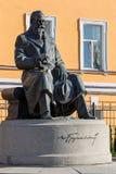 Mykhailo Hrushevsky monument Stock Photo