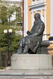 Mykhailo Hrushevsky monument Stock Image