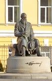 Mykhailo Serhiyovych Hrushevsky - Ukrainian academician, Kyiv Royalty Free Stock Images