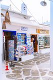 Mykonos street view in Greece, Cyclades stock photography