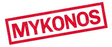 Mykonos rubber stamp Stock Images