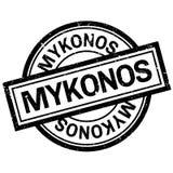 Mykonos rubber stamp Stock Image
