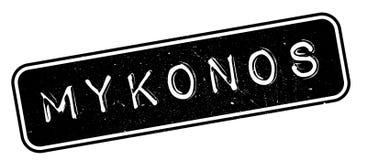 Mykonos rubber stamp Stock Photo