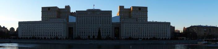 Mynistry van Defensie Stock Foto's