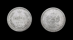 Mynt av rysk välde med örnen Arkivfoto