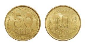 Mynt av Ukraina 50 kop På en vit bakgrund arkivbild