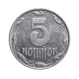 Mynt av Ukraina 5 kop På en vit bakgrund royaltyfri foto
