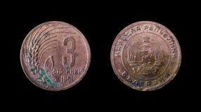 mynt för 1951 bulgarian Royaltyfria Foton