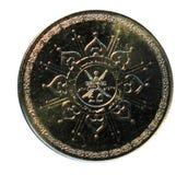 Mynt för 50 Baiza (den 45th nationella dagen), isued på 1973, bank av sultan Royaltyfri Bild