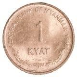 1 mynt för Burmesemyanmar kyat Fotografering för Bildbyråer