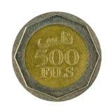mynt 2000 för 500 isolerat bahraini fils royaltyfria foton