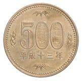 Mynt för japansk yen Royaltyfria Foton